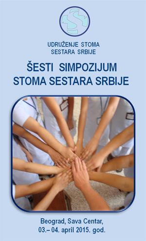 sesti-simpozijum